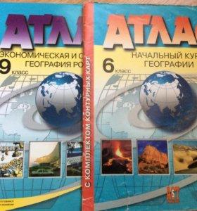 Атлас по географии 6 и 9 класс