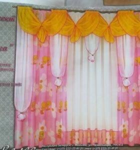 Комплект штор для детской комнаты новый