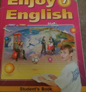 Учебник Английский язык за 7 класс