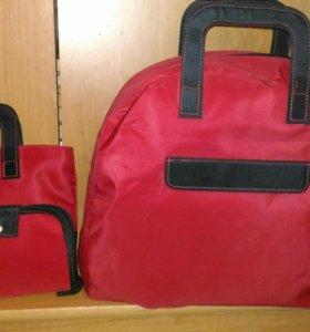 Набор сумок новый