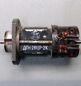 ДП-1-26ЦР-2К двигатель коллекторный