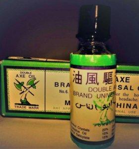 Бальзам обезболивающий Double Axe Oil, 3 мл.
