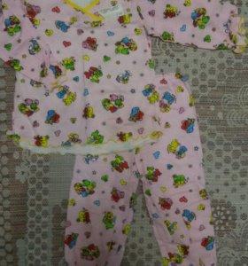 пижамы новые для девочки
