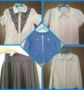 Одежда к школе(8 вещей)