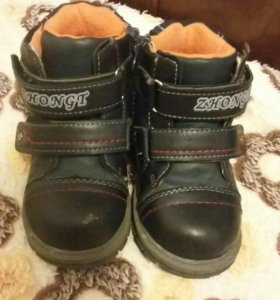 ботинки 22 размер