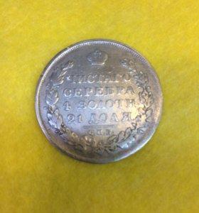 Монета рубль 1813