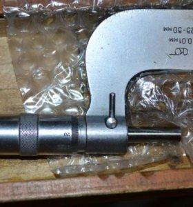 Микрометр МК25-50.