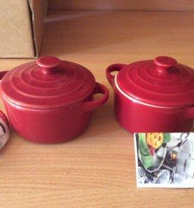 Керамические горшочки (набор)