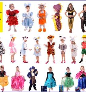 Напрокат детские костюмы и платья