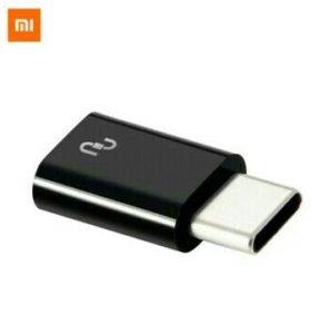 Адаптер microUSB - Type C (оригинал Xiaomi)