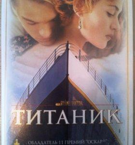 """Лицензионная видеокассета фильм """"Титаник"""" (VHS)"""