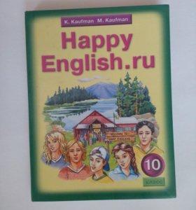 Учебник HappyEnglish, 10 класс