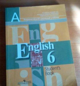 Английский язык: учебник для 6 класса