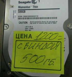 Жеские диски на 320 гб на 500 гб на 1 тв
