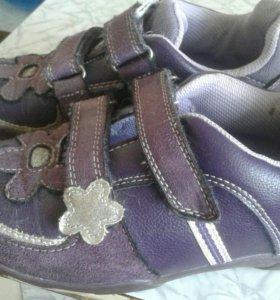 Осенние кроссовки