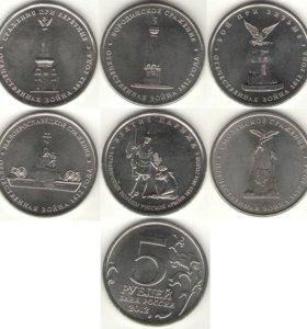 Юбилейные 5 рублевые монеты 2012 года