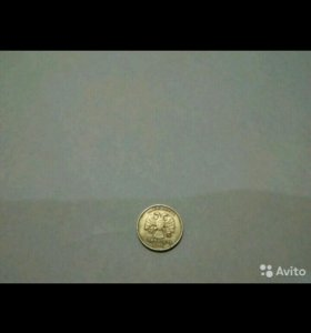 Нумизматика монеты