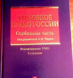 Книги,учебная литература