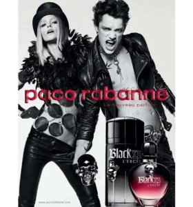 Paco Rabanne Black XS Exces