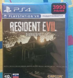 Resident Evil biohazard в плёнке
