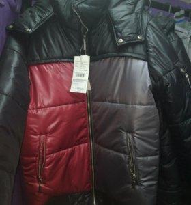Цена снижена. Новая куртка