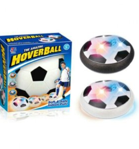 Ховерболл летающий мяч для игры дома