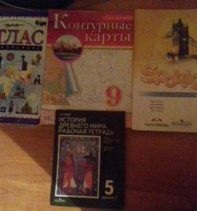 Продаются учебники