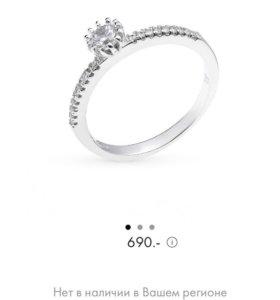 Кольцо, размер 16,5