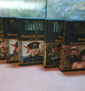 В.Питкуль комплект из 5-и книг