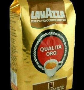 Продам кофе Lavazza ORO