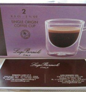 Набор чашек для кофе 85 мл, двойные стенки (2шт)