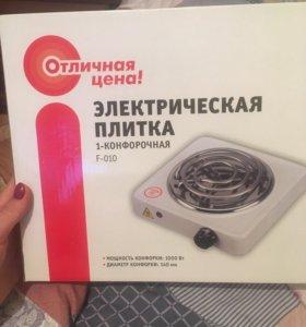 Плитка электрическая