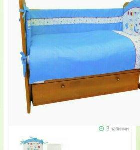 Новый комплект в кроватку 6предметов(в т.ч. борты)