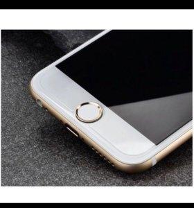 Стекло защитное противоударное на iPhone 6+