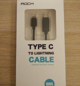 Провод с разъёмом tupe-c и lightning iPhone.