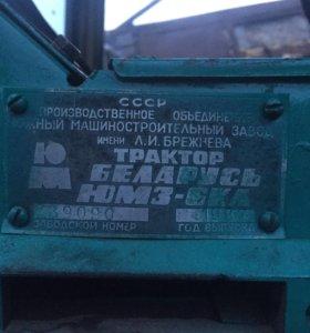 Трактор Беларусь ЮМЗ 1987г