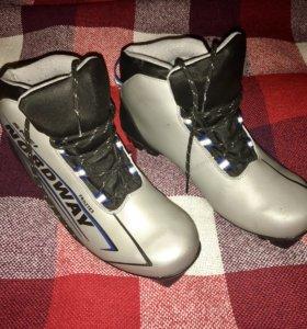 Лыжные ботинки Nordway 43