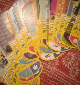 Миньоны карточки.