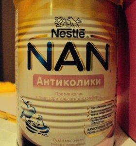 Сухая молочная смесь NAN антиколики с рождения