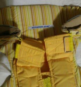 Кенгуру для новорожденного