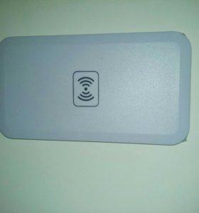 Без проводной зарядное устройство
