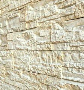 Сланец рифейский, карпатский