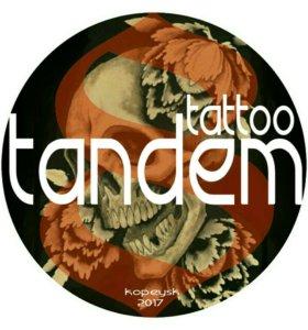 """Арт-студия """" Tandem Tattoo """" ✌️"""