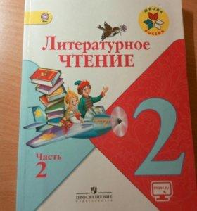 Учебник по литературе 2 класс.