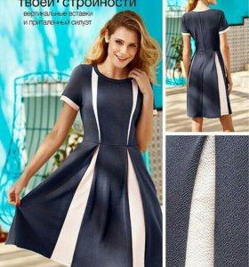 Новое платье avon