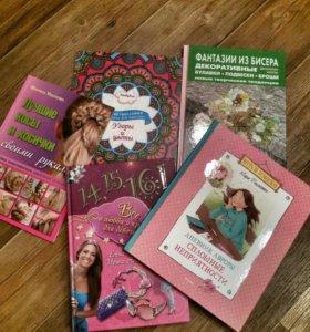 Книги для девочек 13-16