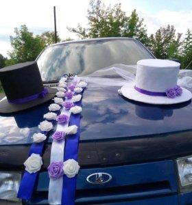 Набор свадебный для машины