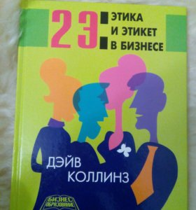 Отдам книгу
