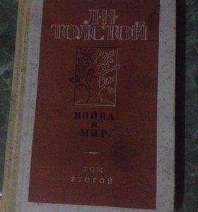 """Книга Л.Н.Толстого """"Война и мир"""" Том 2"""