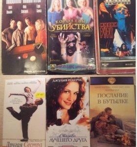 100 видеохитов Фильмы на VHS